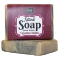 Kogi Bar Soap (Egyptian Nights) (100g)